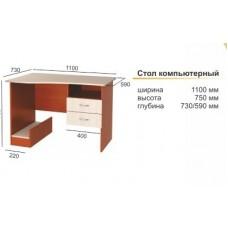 Стол компьютерный Арт Мебель Lite