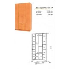 Шкаф Арт Мебель Lite 120