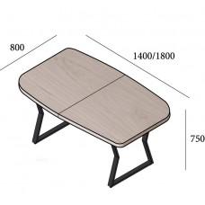 Стол обеденный Берн